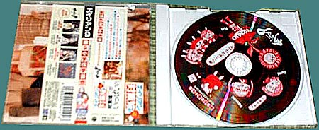The inside of the CD case showing the information leaflet and CD which has chibi versions of the main characters.
