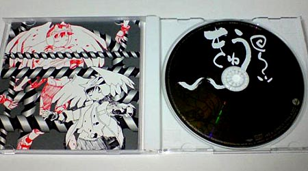 The inside cover of the CD with original Alien Nine artwork of the main characters and a black and white abstract design on the CD.
