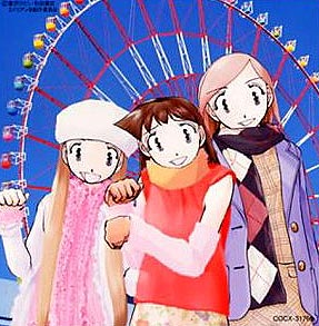 Yuri, Kasumi and Kumi stand together in winter clothing and smile infront of a ferris wheel.