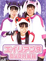 The three main voice actor girls for the series stand together in cosplay costumes for the girls they played.