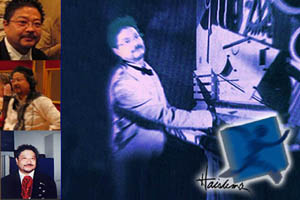 Various close-up photographs of the composer in a collage. Plus one of the composer at a piano.